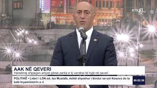RTK3 Lajmet e orës 09:00 03.06.2020