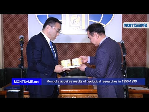 Mongolia acquires results of geological researches in 1950-1990