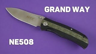 Grand Way NE508 - відео 1