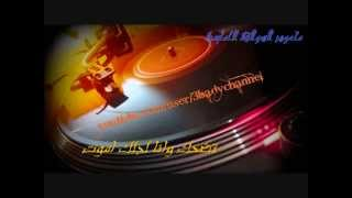 تحميل اغاني الوسمي & حامد زيد ــ تضحك وانا لجلك اموت MP3