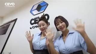 [CEVO] CEVO 2019 영광엑스포 영상