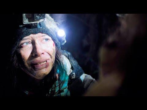 Вдова — Тизер-трейлер (2020) онлайн видео