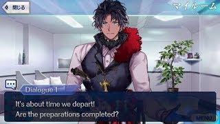 FGO】Demon King Nobunaga (Avenger) Dialogue Lines (My Room