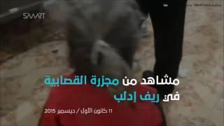Suriye'de Organ Mafyası elinde olarak gösterilen küçük çocuk Zeynep Hayatta