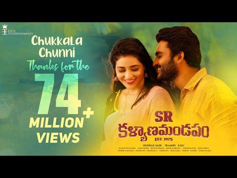 Chukkala Chunni Lyrical