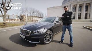 Это самый дорогой автомобиль Kia в России
