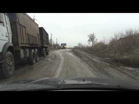 Дорога в Харьковской области (1/2) онлайн видео