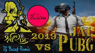 Jai Pubg Vs Jai Shree Ram Dj Music 2019 Dj Yusuf khan Remix