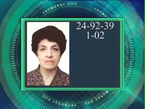 Hertapah Mas 25.04.12 News.armeniatv.com