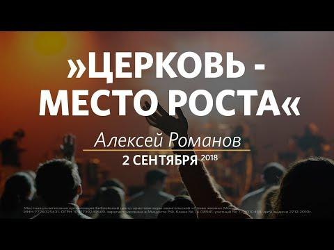Автокефальные церкви православие