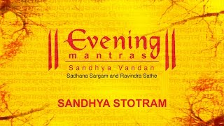 Sandhya Stotram | Evening Mantras | Devotional - YouTube