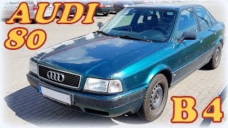 Авто из Германии Audi 80 B4.