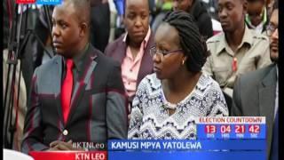 Waziri wa elimu Fred Matiang'i ahudhiria uzinduzi wa kamusi mpya