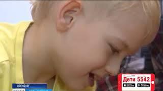 Вова Рухман, 7 лет, детский церебральный паралич