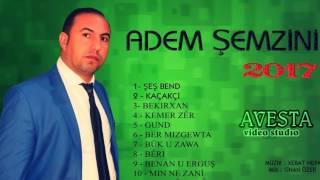 ADEM ŞEMZİNİ - KEMER ZÊR (2017)