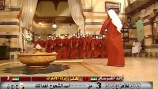 اغاني طرب MP3 GREAT Emirati Khaleeji Song UAE- فرقة المقابيل طحت من عيني تحميل MP3