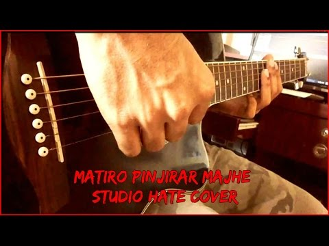 Matiro Pinjirar Majhe - Acoustic Cover (Studio Hate)