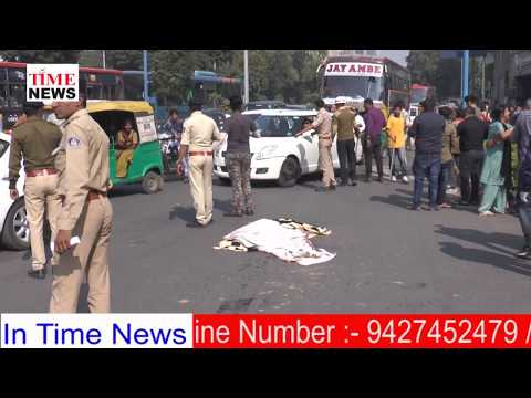 Panjrapole in Ahmedabad Again Deadly accident, woman dies