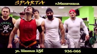 """Реклама от """"Горцев от ума"""" - спорт.клуб """"Sparta""""."""