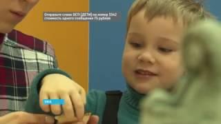 Матвей Иванов, 4 года, сахарный диабет 1 типа, требуются расходные материалы для помпы