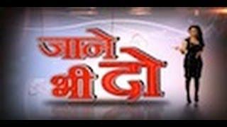 Jane Bhi Do: Why Shah Rukh Khan slapped Farah Khan's