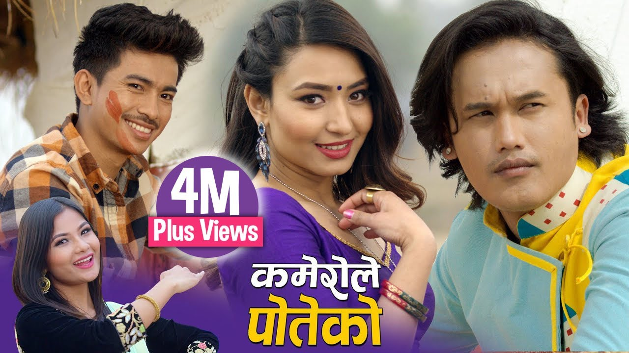 New Nepali Songs 2020 - YouTube