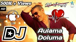 Aaluma Doluma Dj Song|Vedalam DJ|Ajiith songs DJ|DJ songs Telugu @DJ VAMSi Ongole vs |Tamil Dj