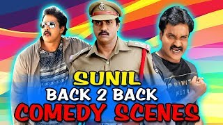 Sunil Back 2 Back Comedy Scenes | South Indian Hindi Dubbed Best Comedy Scenes