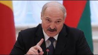 Александр Лукашенко о Николе Пашиняне