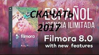 Как крякнуть  Wondershare Filmora 8 + 2017 СКАЧАТЬ НА РУССКОМ+Ссылка на Филмора и Кряк