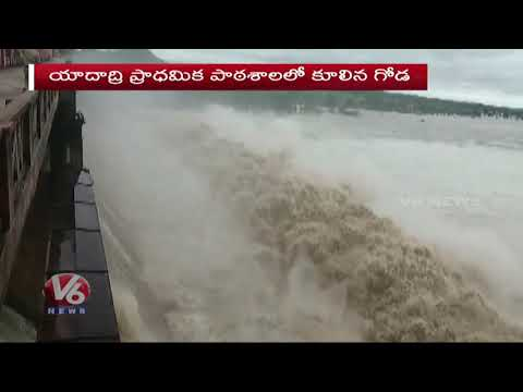 Heavy rains lash Telangana, IMD Issues Warning   V6 Telugu News