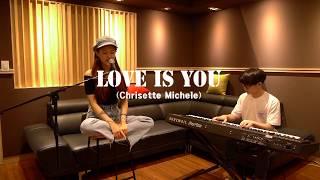 [피다라이브] 김민서(호원대 실용음악과 보컬) Love Is You (Chrisette Michele Cover)