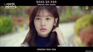 Lagu Ryu Ji Hyun Tomorrow