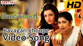 Bavagari Choope Song Lyrics from  Govindudu Andarivadele - Ram Charan