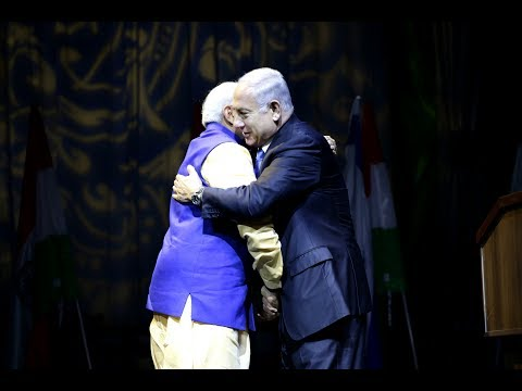 PM Modi at Indian Community Event in Israel