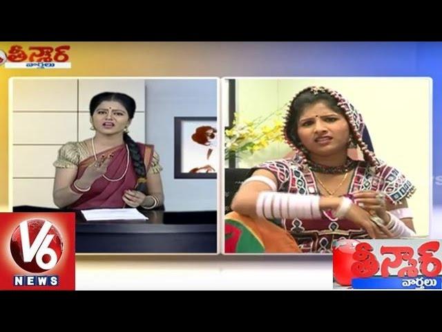 Mangli Funny Conversation with Savitri Mar 10, 2016