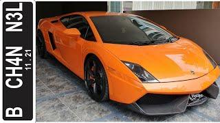 In Depth Tour Lamborghini Gallardo LP550-2 (2013) - Indonesia