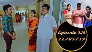 Kalyana Veedu | Tamil Serial | Episode 334 | 21/05/19 |Sun Tv |Thiru Tv