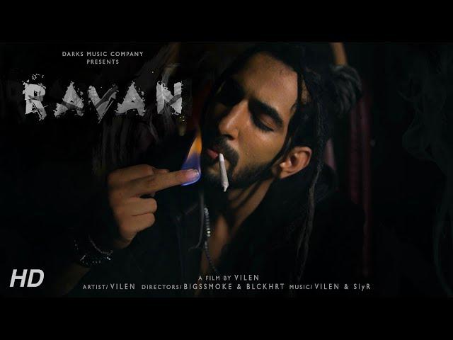 英語のravanのビデオ発音