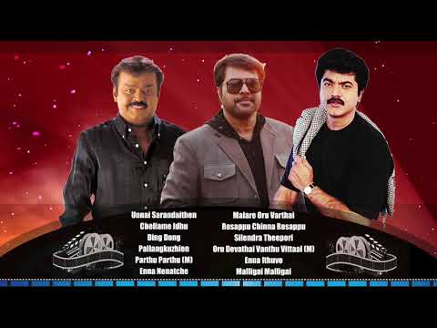 South Special Top Stars Song Jukebox