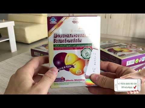 Волшебные бобы для похудения отзывы  Оригинал и подделка фото и видео  Магазин Хиджаб Сити