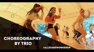 Choreography by Трио: Женнифер,Амака, Настя All Stars Summer Csmp 2018
