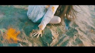 【sajou no hana】「誰のせい」(Music Video)