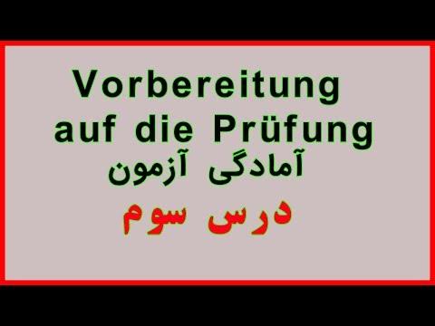 Mündliche Prüfung Telc Deutsch A2 Youtube Download