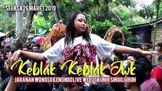 Joget Keblak Keblak Jaranan JWK Aliyan Live Welut Kunir Singojuruh Banyuwangi 2019