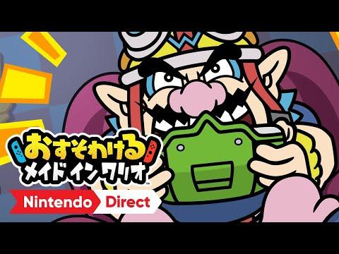 《瓦力歐製造》新作《瓦力歐製造 Get It Together!》公佈 本作支持雙人合作[Nintendo Direct | E3 2021]