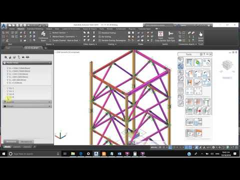 ADVANCE STEEL 2019 TUTORIAL-LESSON 01: CREATE GRID AND LEVEL