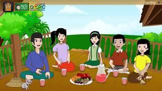 สื่อการเรียนการสอน การแสดงความคิดเห็นเรื่อง อย่างนี้ดีควรทำ ป.4 ภาษาไทย