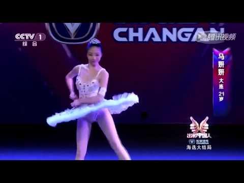 Gran Combinación De Danza Clásica y Magia
