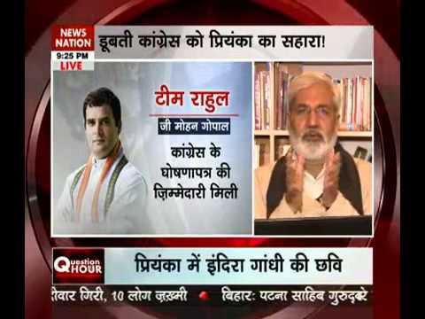 Question Hour: Congress' big dilemma over Priyanka Gandhi Vadra - Part 4